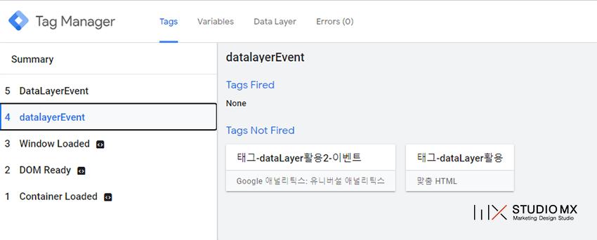 GTM강의-datalayer활용-미리보기창1